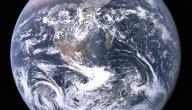 أول من اكتشف كروية الأرض علمياً