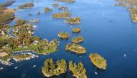 جزر الأرخبيل
