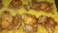 طبق الأرز بالدجاج في الفرن