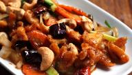 طبق دجاج سريع ولذيذ