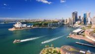 مدينة سيدني في أستراليا