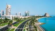 معلومات عامة عن دولة قطر