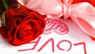 طرق للتعبير عن الحب