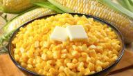 فوائد الذرة الصفراء الحلوة