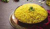 كيف نسلق الأرز