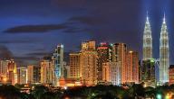 مدينة كوالالمبور في ماليزيا
