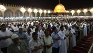 معلومات عن صلاة التراويح في رمضان