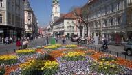 مدينة غراز النمساوية