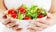 نظام غذائي خالي من الدهون