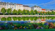 مدينة فيينا في النمسا