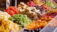فوائد الفواكه المجففة للرجيم