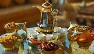 طريقة الإفطار الصحي في رمضان