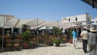 جزيرة جربة حومة السوق