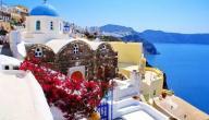 جزيرة العشاق في اليونان