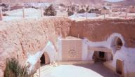 مدينة مطماطة التونسية