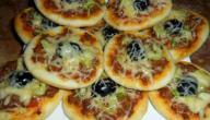 عمل عجينة البيتزا الطرية