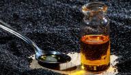 فوائد منقوع حبة البركة للتخسيس