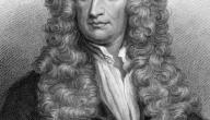 ما هو قانون نيوتن الثاني