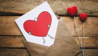 علامات الوقوع في الحب عند المرأة