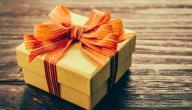 أفكار هدايا عيد الزواج للزوج