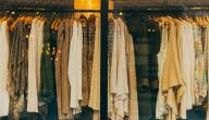 قواعد اختيار الملابس