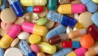 فيتامينات مهمة للجسم
