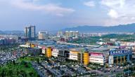 معلومات عن مدينة أيوو الصينية
