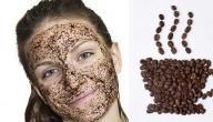 ما فوائد القهوة للبشرة