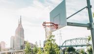 فوائد كرة السلة للجسم