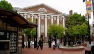 في أي ولاية تقع جامعة هارفارد