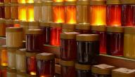 فوائد العسل وغذاء الملكات وحبوب اللقاح