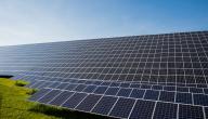كيفية تحويل الطاقة الشمسية إلى طاقة كهربائية