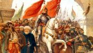 مراحل تشكل الدولة العثمانية