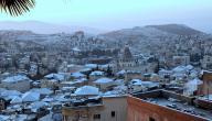 معلومات عن مدينة الناصرة