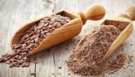 فوائد بذرة الكتان مع الزنجبيل