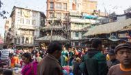 كم يبلغ عدد سكان نيبال