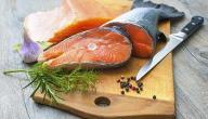 فوائد سمك السلمون المشوي