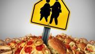 ما هي الاطعمة التي تزيد الوزن