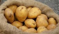 فوائد نشا البطاطس