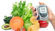 كم تكون نسبة السكر الطبيعية في الدم