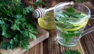 فوائد شراب البقدونس المغلي
