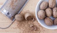 فوائد جوزة الطيب للبشرة الدهنية