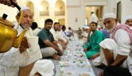 الفوائد الاجتماعية لصوم رمضان