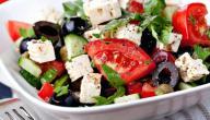 طريقة عمل سلطة يونانية بالجبن والزيتون