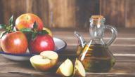 فوائد خل التفاح في تخفيف الوزن