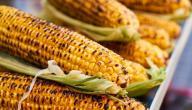 فوائد حبوب الذرة الحلوة