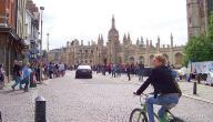 مدينة كامبردج في بريطانيا