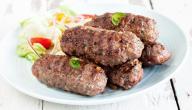 طريقة إعداد كفتة اللحم