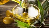 فوائد استخدام زيت الزيتون للإبط
