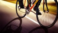 فوائد تمرين الدراجة الهوائية
